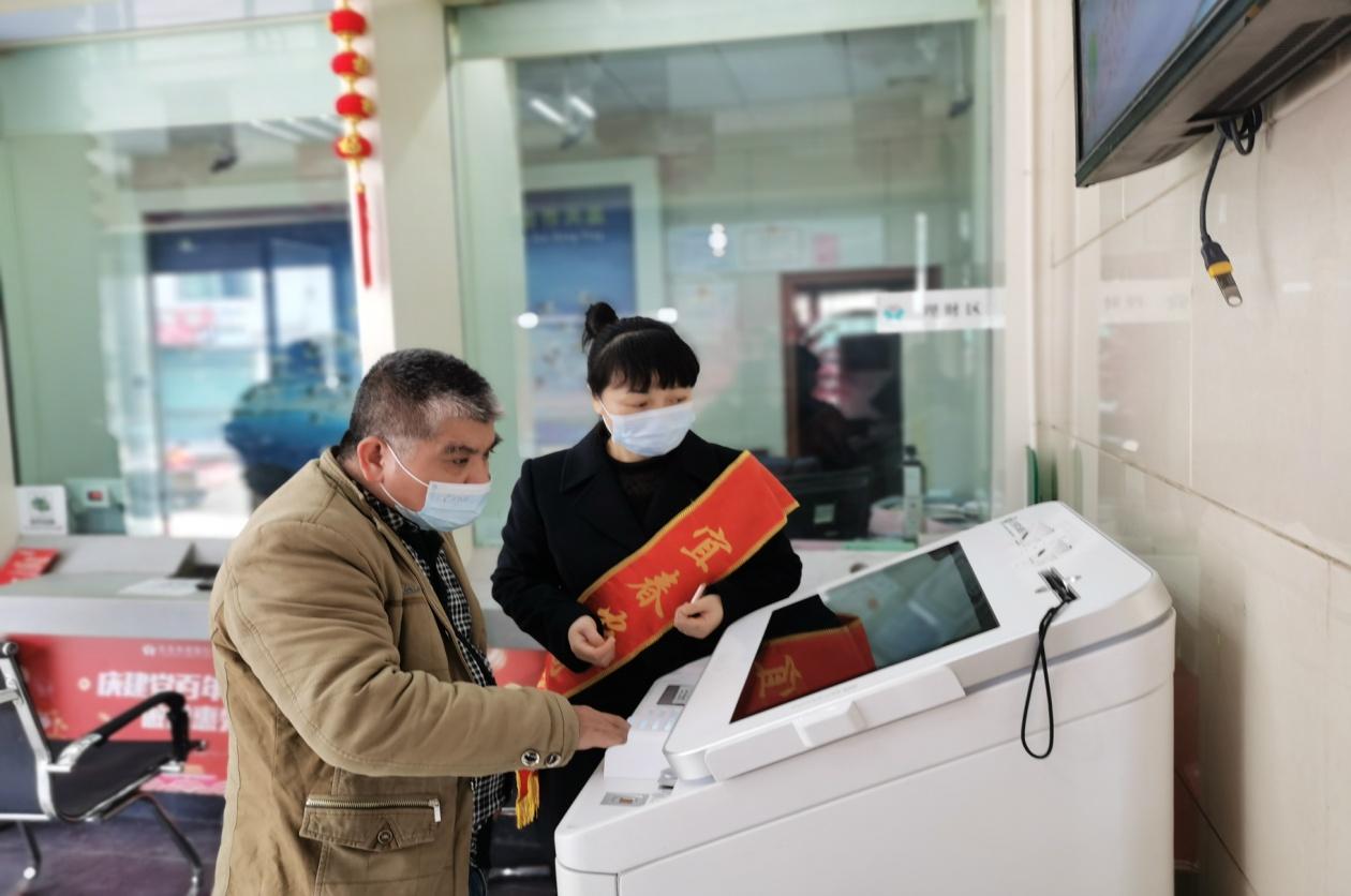 """宜春农商银行: 让优质窗口服务 为文明城市""""升温"""""""