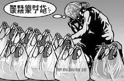 """全民""""禁塑""""时代,睿烨科技携手自助环保袋取袋机为环保贡献一份力量"""