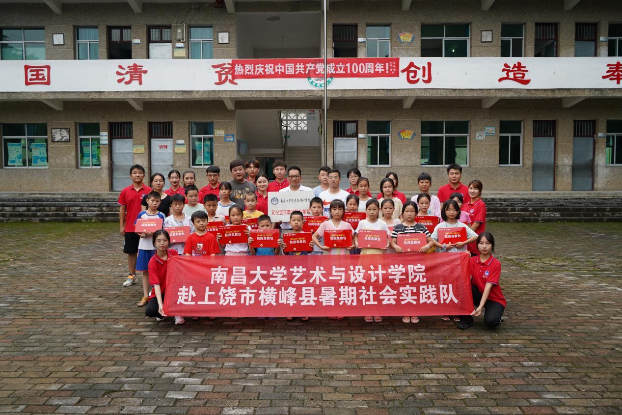 红润童心,让红十字精神旗帜在乡村小学飘扬