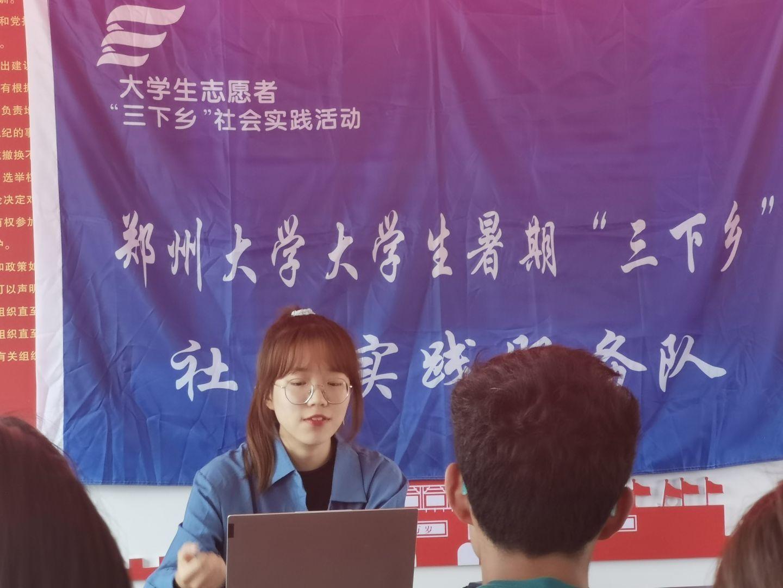 """郑州大学法学院""""三下乡""""郑在实践 法援基层惠民生 振兴乡村馈党情"""