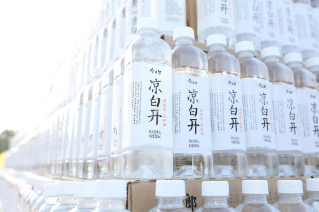 凉白开、纯净水、矿泉水哪个适合做长期饮用水?这里给出了答案