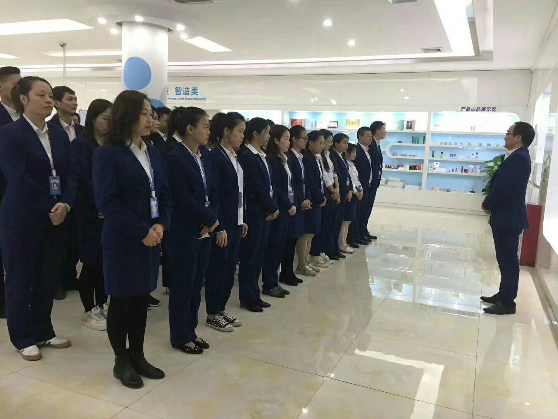 9智造美工厂研发中心的副本.jpg