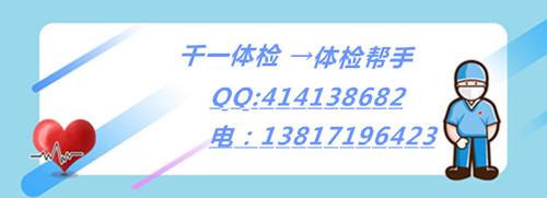 pngtree-medical-doctor-theme-background-image_65864.jpg