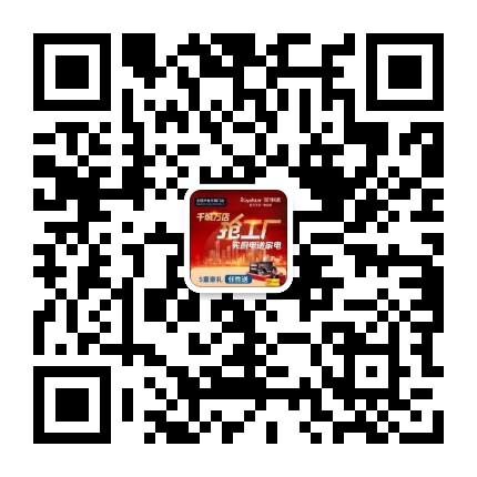 微信图片_20200917094052.jpg