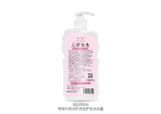 初酷chuku - 新推出儿童沐浴、洗发、护发三合一, 填补国内市场空缺