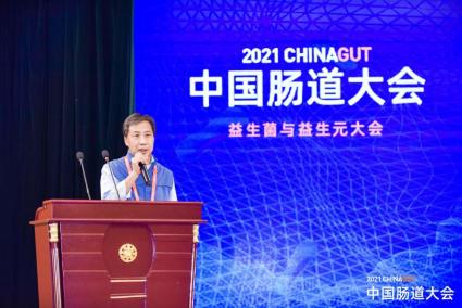 科拓生物独家主赞助2021中国肠道大会 多项临床研究项目正式启动